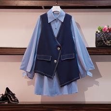 大码女装2020秋新款韩版胖妹妹宽松显瘦遮肉衬衫马甲背心两件套