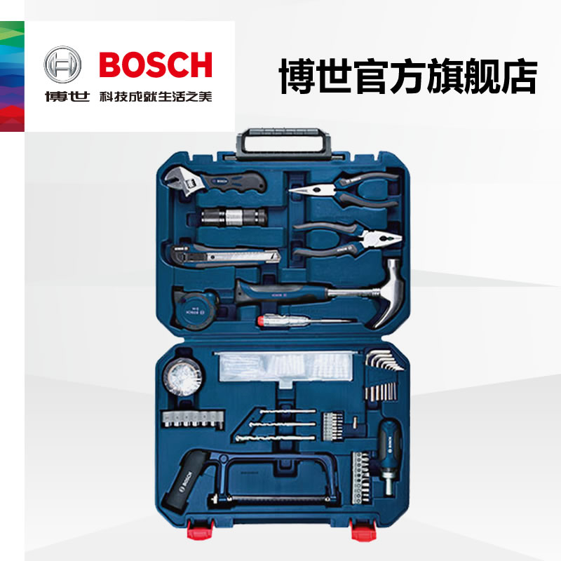 Bosch Household Hardware Toolbox Woodworking Maintenance Multipurpose Household Toolkit