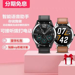 適用聯想Z6Pro Z6青春版 Z5智能手錶運動手環可接打電話心率血壓