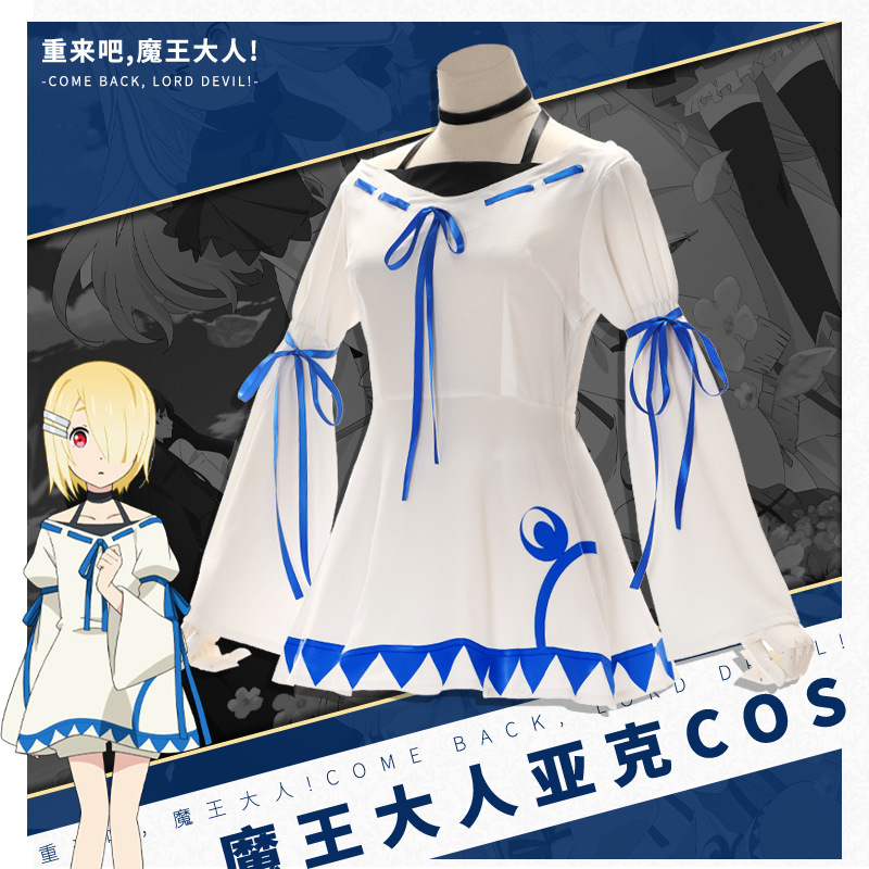 Now lets go back to the devils costume animation aikeyak Cosplay Dress Wig female role play