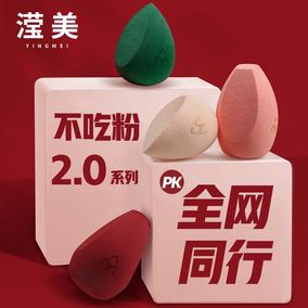美妆蛋不吃粉超软细腻巨软蛋蛋粉扑