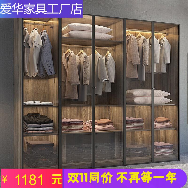 开放式衣帽间定制走入式整体衣柜黑色玻璃门转角衣帽柜 颗粒板投