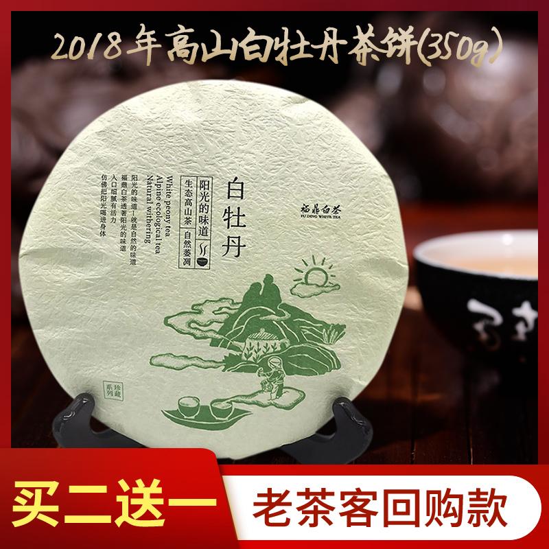Чай Пай Му Тан Артикул 594805655331