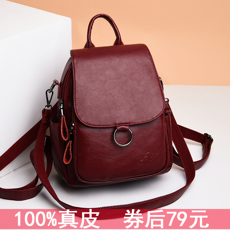 真皮双肩包女小CK2020新款时尚大容量旅行包软皮百搭背包