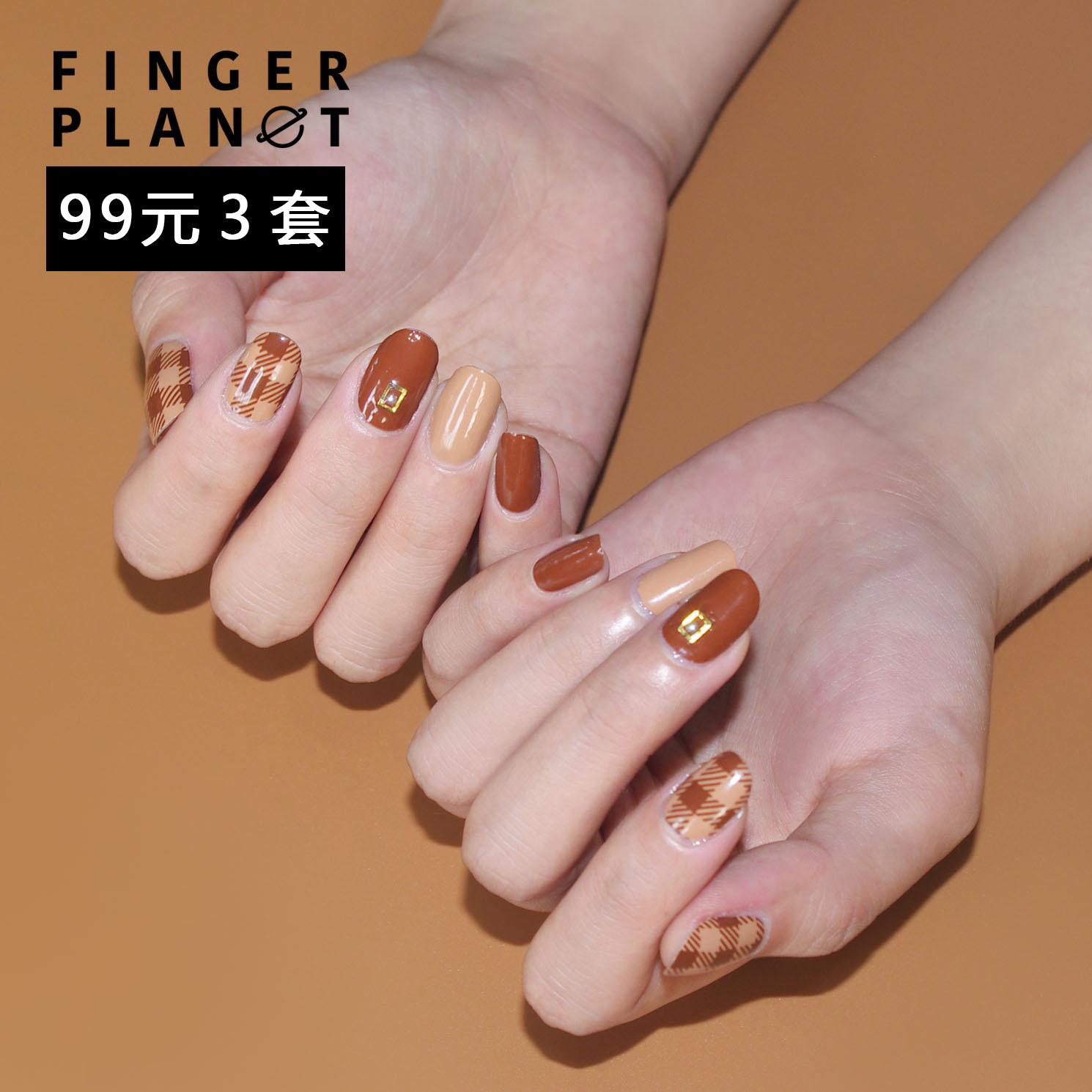 Refers to planet finderplanet nail polish film / nail sticker / nail polish sticker / nail sticker milk coffee lattice