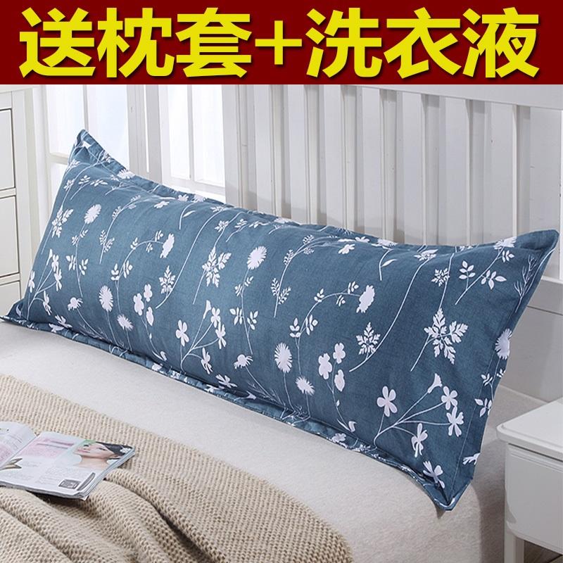 双人枕头情侣枕整头成人长枕头枕芯长款1米1.2m1.5m1.8m送枕套