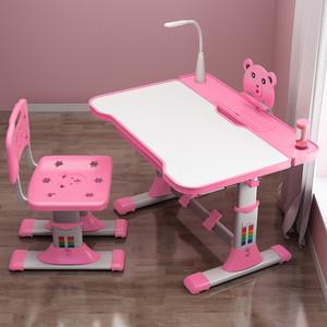 儿童书桌儿童学习桌椅套装可升降男女小孩学生家用写字桌组合课桌