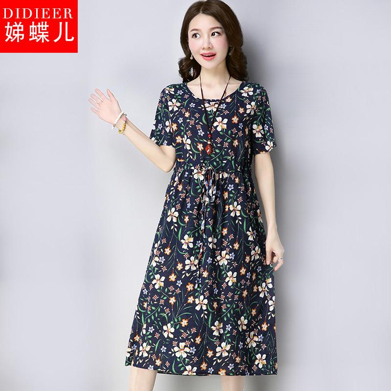 娣蝶儿2018夏季新款女韩版宽松收腰中长款棉麻连衣裙