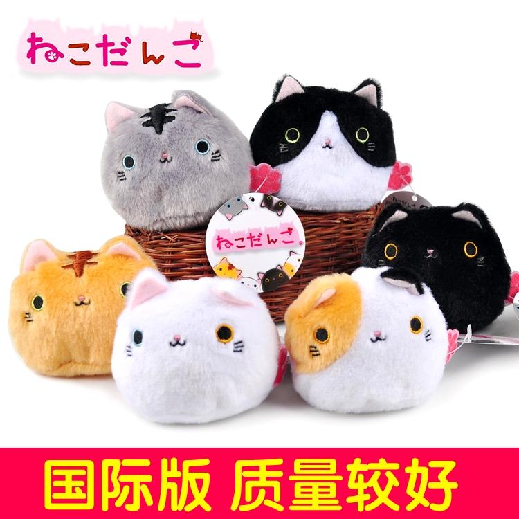 萌物日本靴下猫 团子猫 龙猫 豆沙猫小猫咪手掌沙包公仔沙包玩偶