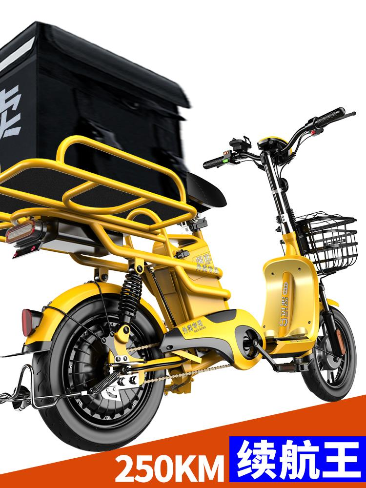 New national standard electric bicycle take out special car lithium battery Wang NV battery car long distance running power scooter