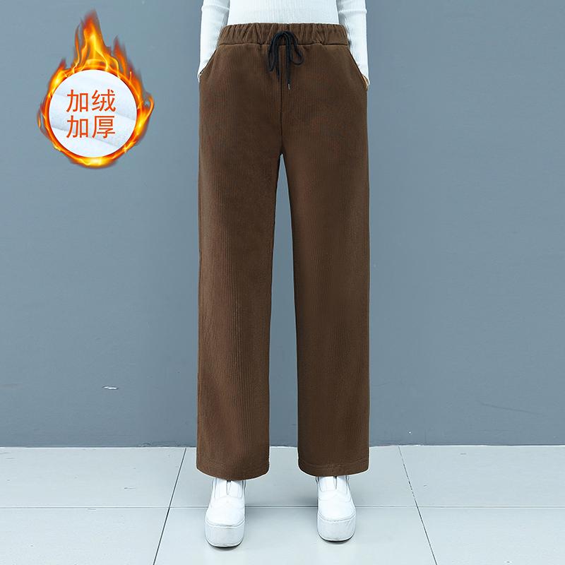 Corduroy wide leg pants womens large womens wear high waist drop feeling pants 2021 new leisure spring and autumn straight womens pants