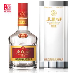 宜宾五粮液股份出品五粮PTVIP珍藏级500ml单瓶52度浓香型国产白酒