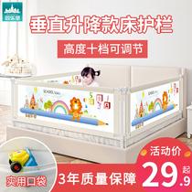 床围栏护栏床边栏杆婴儿童宝宝幼儿防摔大床1.8-2米挡板床栏通用