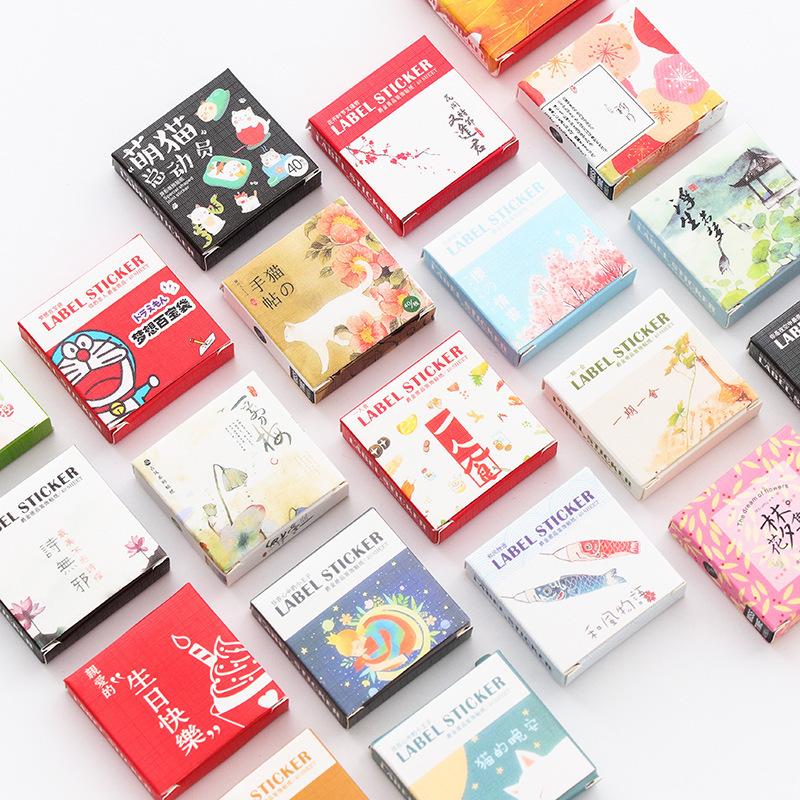 韩国贴纸 多肉控星空猫咪和风宫崎骏 盒装贴纸 装饰贴相册贴40张