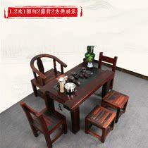 老船木小茶桌阳台客厅办公室实木茶几中式功夫茶台仿古茶桌椅组合