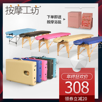 Massage Workshop Haitang Folding massage bed beauty bed solid wood folding beauty bed Portable Massage Bed