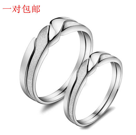 Men and women will never be separated, lovers rings intertwined love Sterling Silver pair of engraved creative 925 Sterling Silver Korean pair of rings