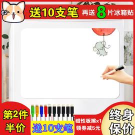 磁性冰箱留言板貼紙定制立體創意磁貼磁力裝飾黑板磁吸白板冰箱貼圖片