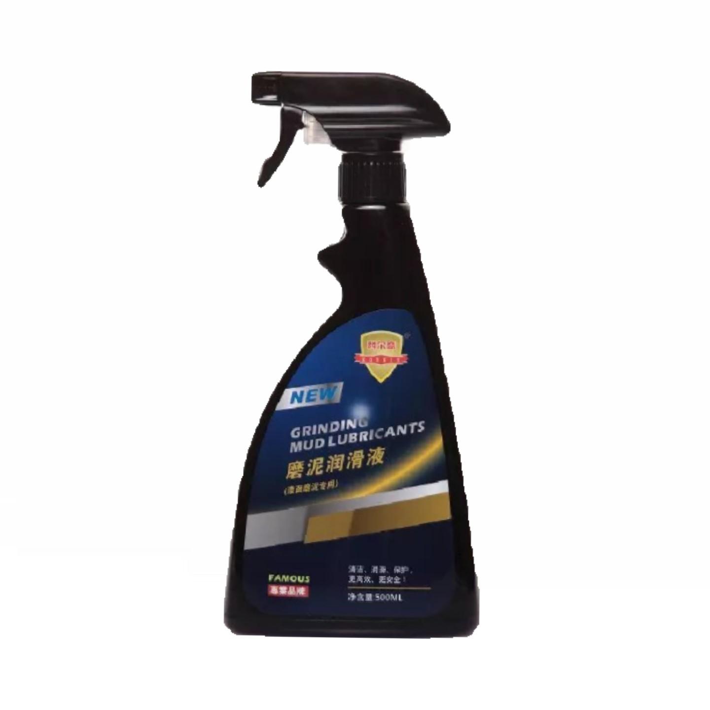 科尔奇磨泥润滑液汽车施工光亮润滑剂洗车泥去污泥伴侣车用清洁剂