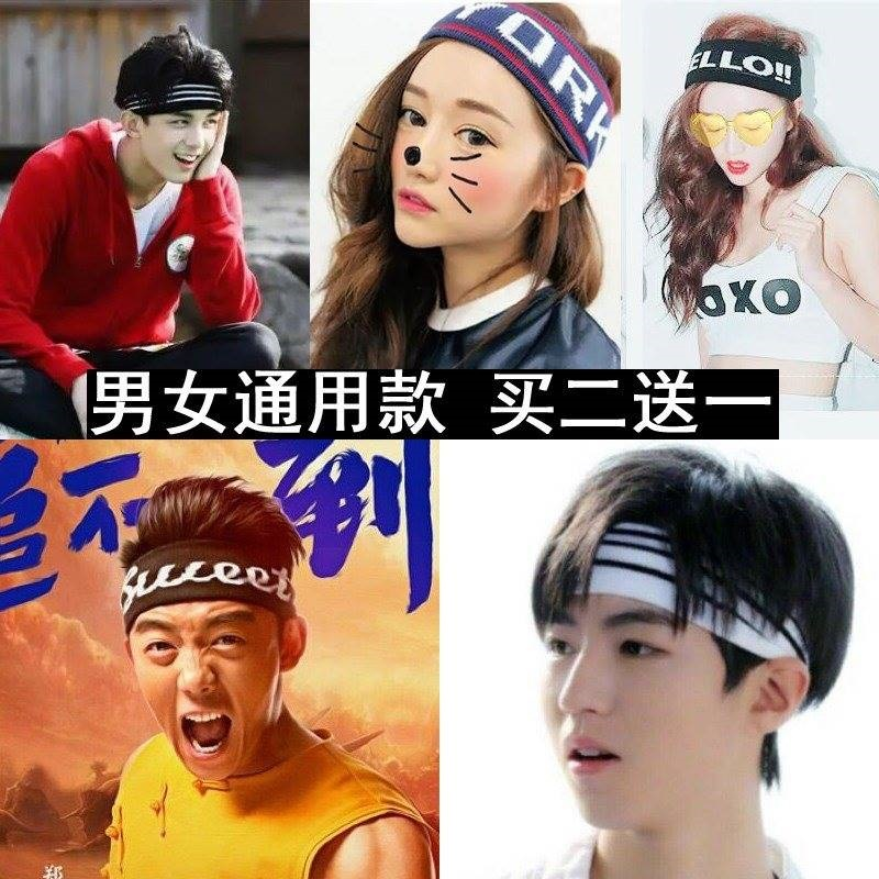 Face washing fashion men and women sweat absorption personality hair with headgear wide edge sports anti slip head with running headband accessories