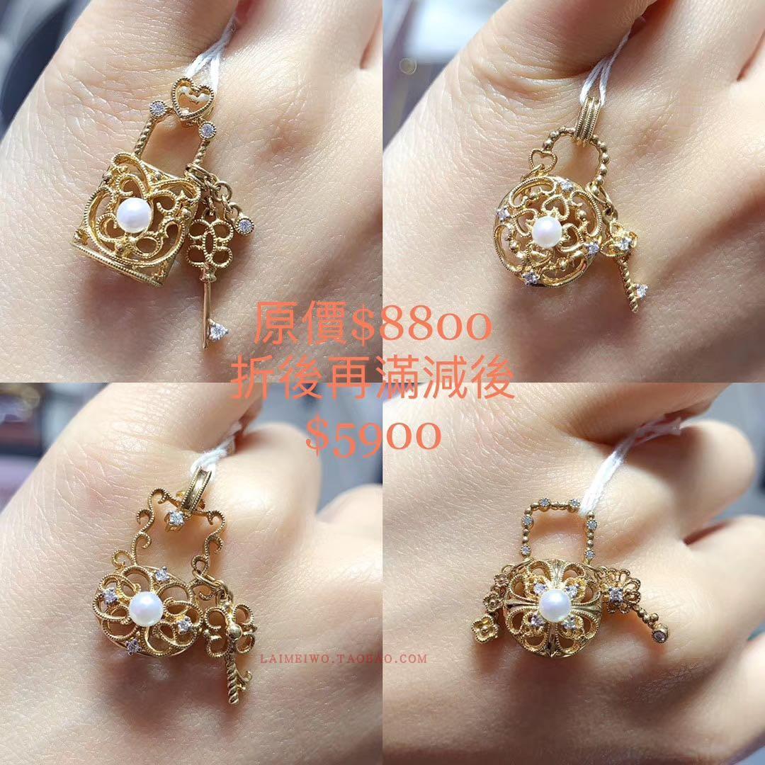 香港PINKBOX 38女王节折上折 K金吊坠镶嵌钻石珍珠珠宝吊坠 戒指