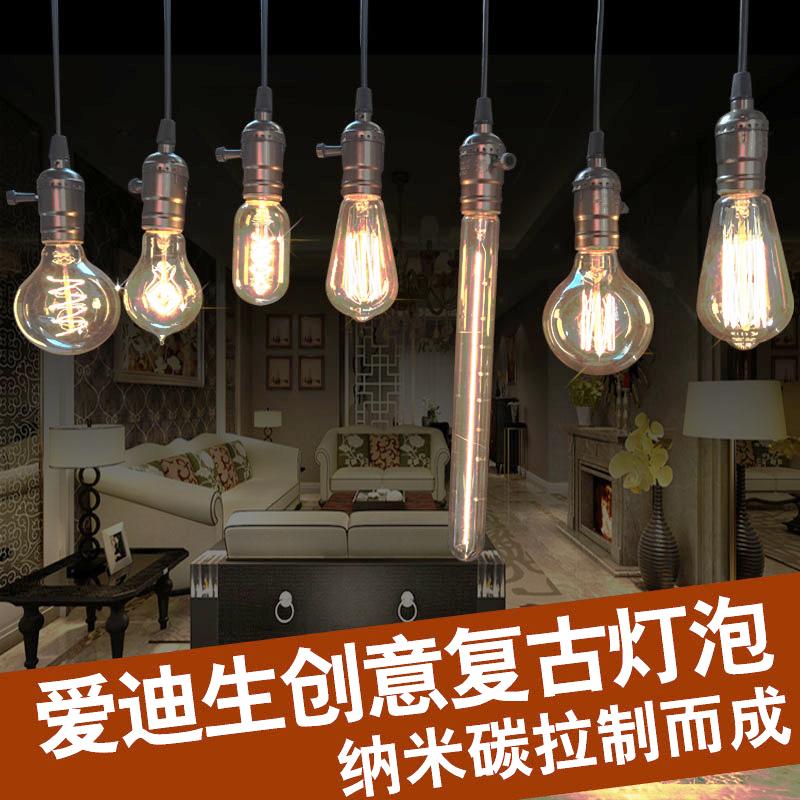 Лампочки накаливания Артикул 43944087444