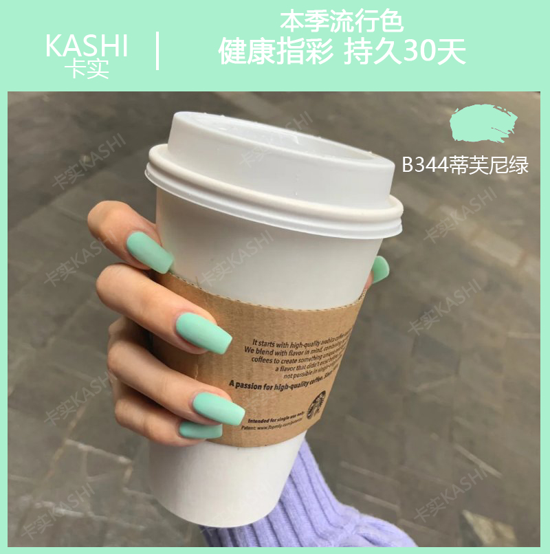 2020 NEW TIFFANY green nail polish, spring and summer new manicure shop, new popular turquoise green