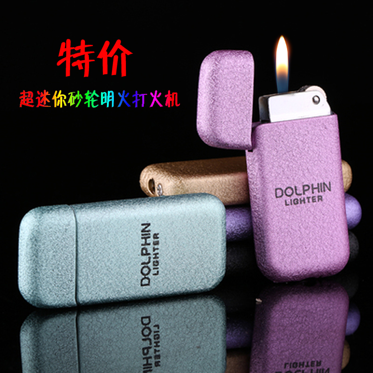海豚DOLPHIN原装个性创意打火机砂轮明火爆款迷你造型时尚款