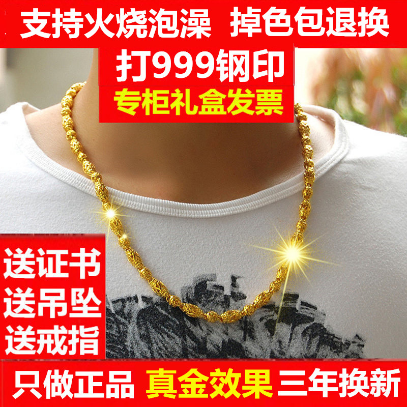 圆珠链不掉色999越南沙金链子首饰24k黄金项链男女龙头镀18k正品