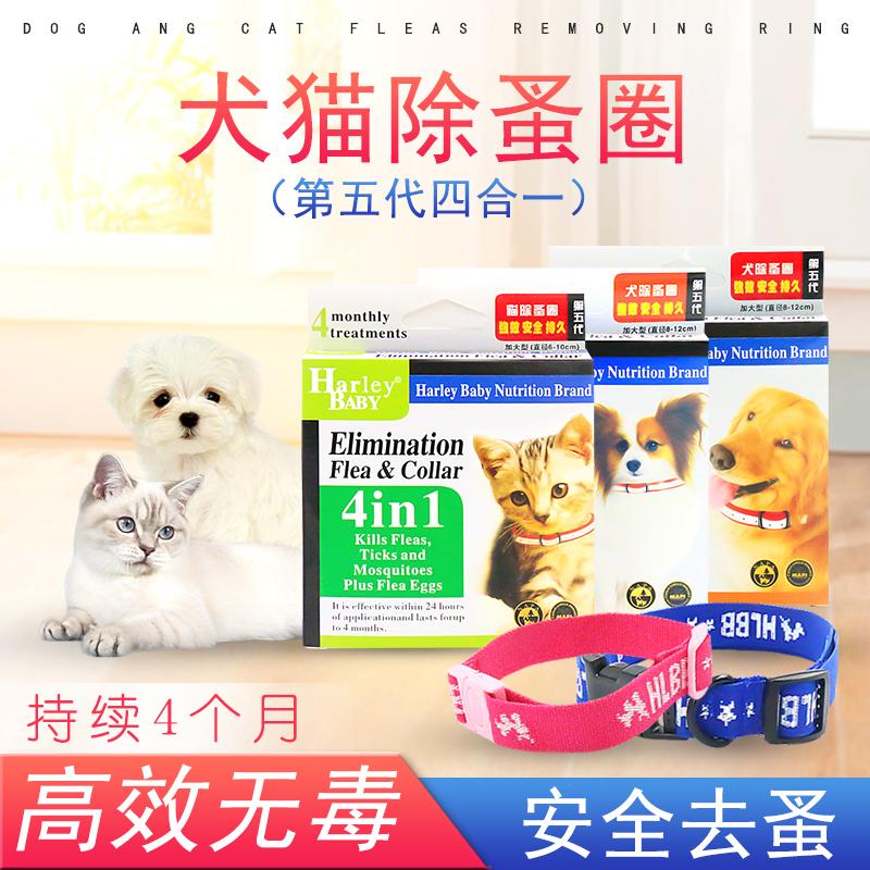 Защитные средства от насекомых Артикул 602294163257
