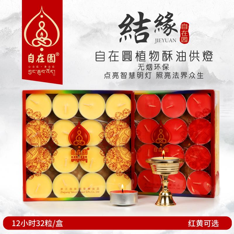Масленные свечи Артикул 544599409921