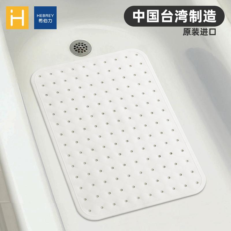 バスルームの滑り止めマットシャワーを敷いて、バスマットとトイレに吸盤が付いています。無味防水の妊婦子供用マットです。