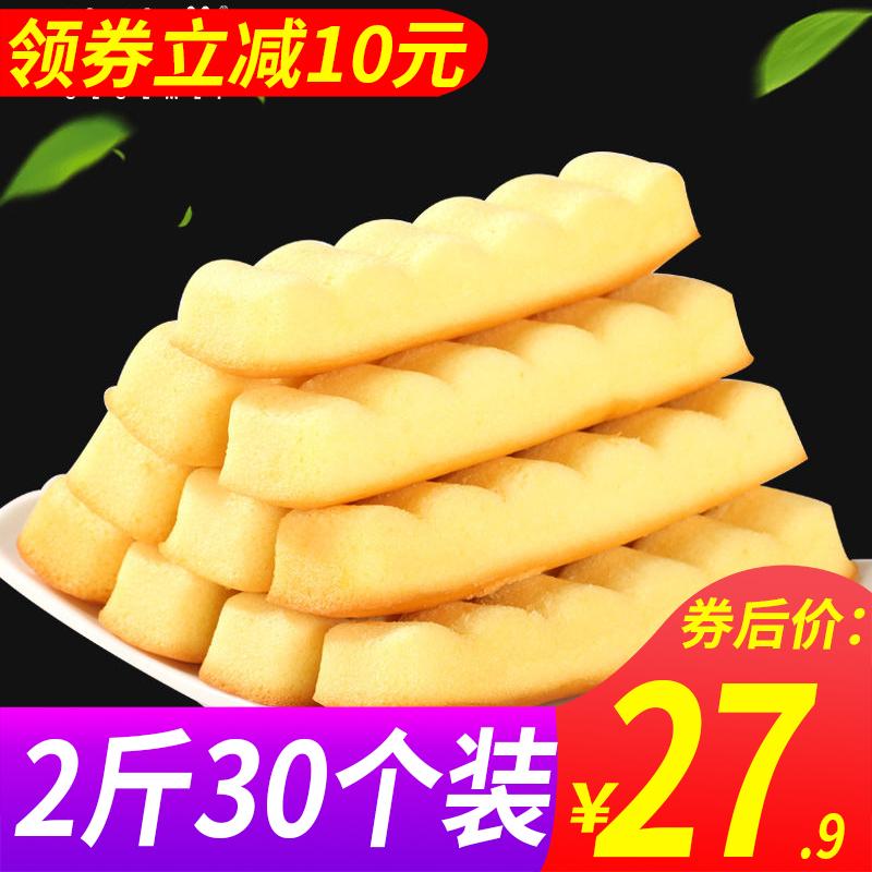优格蛋糕2斤/300克面包早餐懒人休闲小零食糕点 营养学生代餐点心