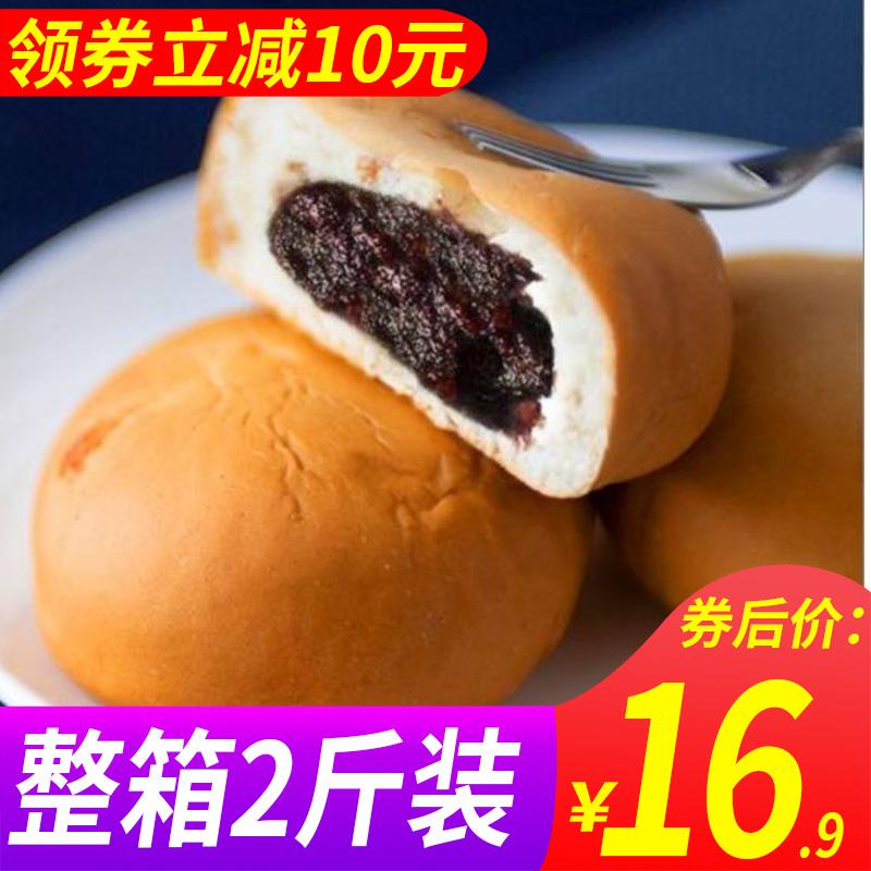 限100000张券红豆面包早餐整箱4斤夹心网红营养手撕小糕点心儿童零食品豆沙包