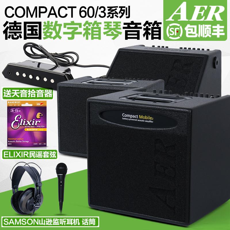 Германия AER Compact 60 стандартов баллада дерево гитара динамик 60 плитка зарядка цифровой бомба петь динамик