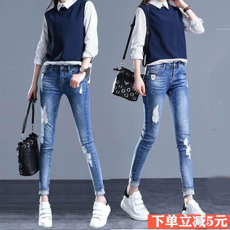破洞牛仔裤女春秋季2019新款韩版显瘦紧身卷边九分裤小脚铅笔裤。