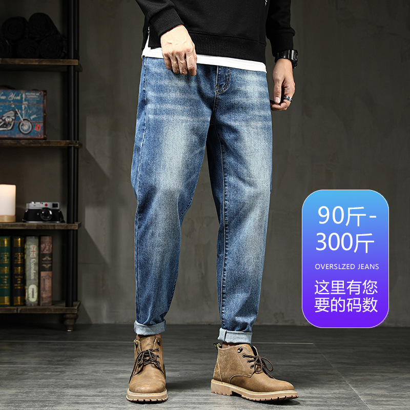 2020 autumn new mens jeans loose and fat plus size Harlan pants elastic leg jeans