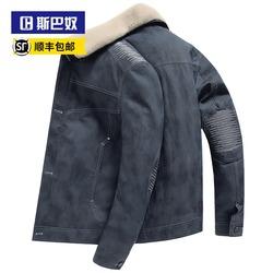 斯巴奴工装羽绒服男短款2020冬季帅气潮流翻毛领青年保暖休闲外套