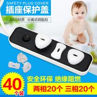 Ребенок противо коснуться вставленный сиденье защита крышка ребенок противо источник питания безопасность пробка ребенок штекер джек изоляция защищать крышка
