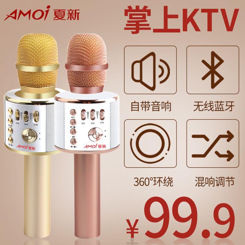Amoi/ шахин K5 мобильный телефон петь бар микрофон спойте песню артефакт люди k песня пшеница беспроводной bluetooth домой микрофон