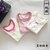 女童打底衫 T恤儿童上衣秋衣 长袖 童装 日系春季 宝宝小孩纯棉长袖