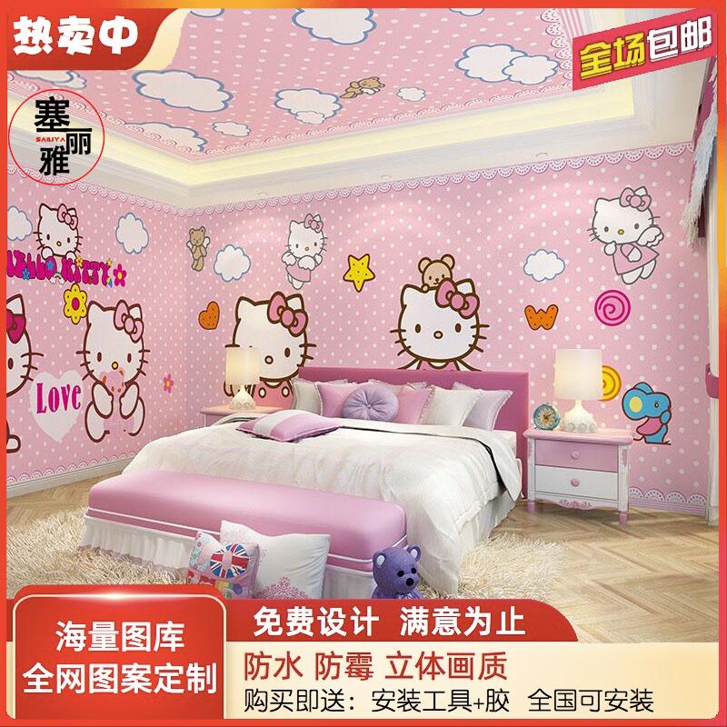 かわいいピンクのお姫様壁紙を全屋注文しました。ハローキティちゃんの猫の背景壁アパートの壁紙の壁画です。