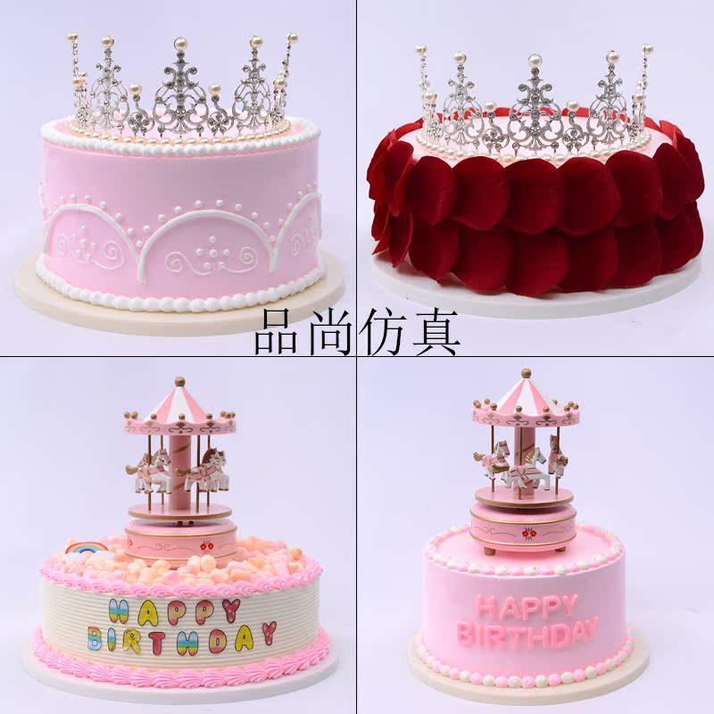 蛋糕模型2018仿真新款创意唯美女王皇冠摄影道具塑胶生日假蛋糕