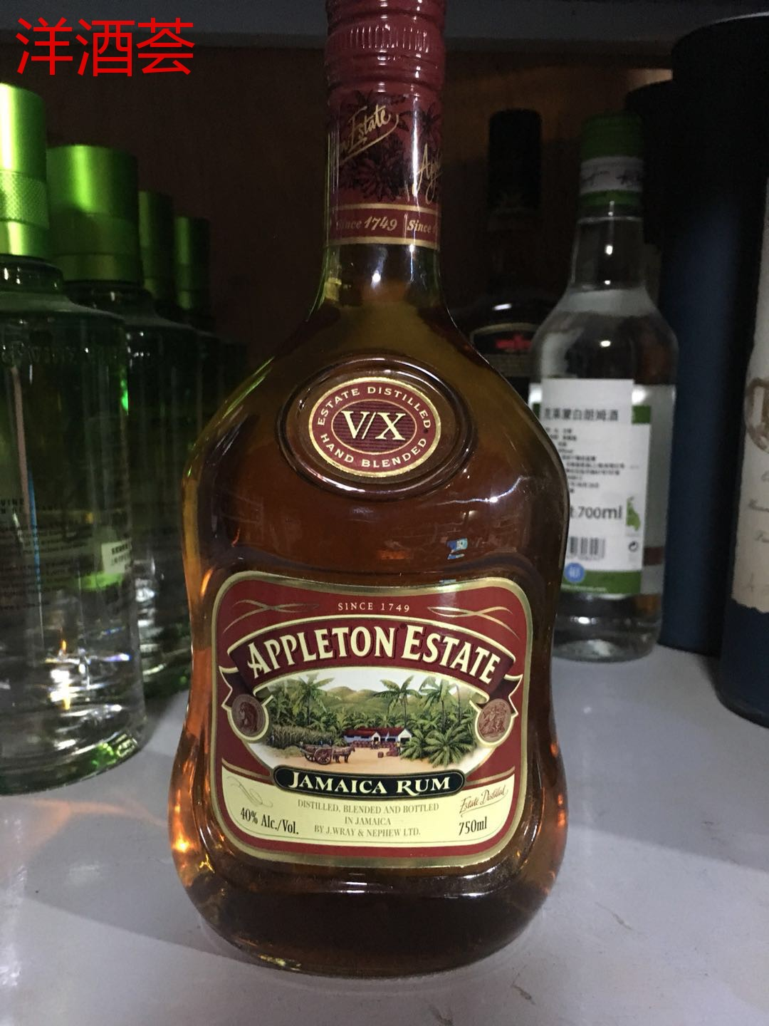 Appleton Estate Jamaica Rum 阿普���D�f�@ 特�x朗姆酒正品