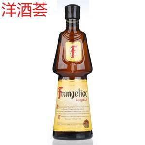 正品洋酒 榛实意大利榛子力娇酒 利口酒 Frangelico LIQUEUR