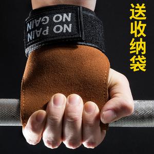 硬拉助力带健身男带护腕女牛皮手套