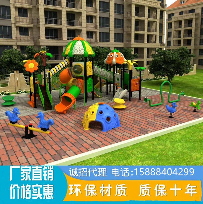 Kindergarten slide outdoor large childrens slide swing combination water park equipment outdoor amusement facilities