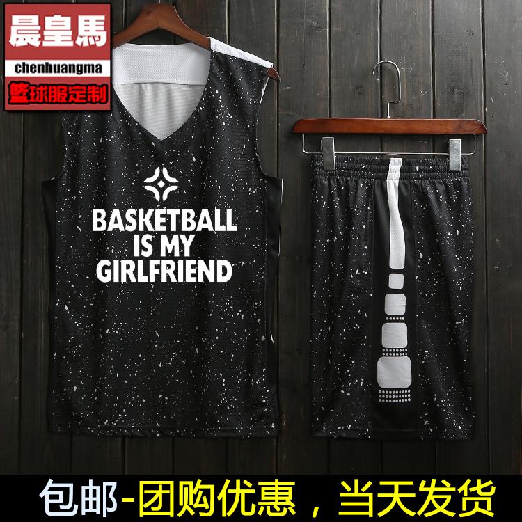 (用10元券)夏季男定制青少年儿童cuba篮球服