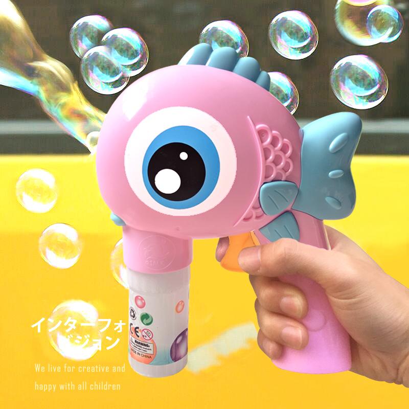 限3000张券儿童泡泡机吹泡泡玩具手摇卡通电池