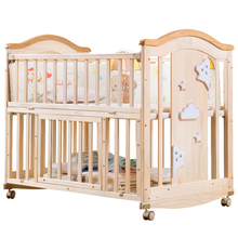 Simple charm crib solid wood stitching bed BB baby bed newborn multifunctional folding cradle bed children's bed